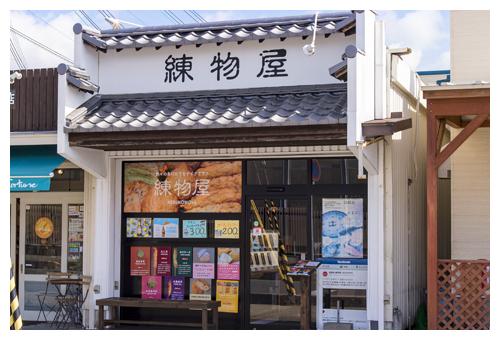 練物屋 福良店 店舗写真